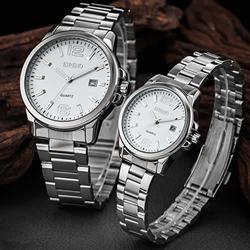 Couple Watch Bracelets