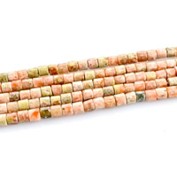 Natural Jasper Brecciated Beads