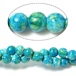 Rain Flower Stone Beads, Round, blue, 16mm, Hole:Approx 1.2-1.4mm, Length:Approx 15 Inch, 5Strands/Lot, Approx 24PCs/Strand, Sold By Lot