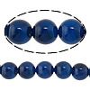 Natural Blue Agate Beads, Round, 14mm, Hole:Approx 1.2-1.5mm, Length:Approx 15 Inch, 5Strands/Lot, Sold By Lot