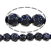 Blue Goldstone Beads, Round, 4-4.5mm, Hole:Approx 0.5mm, Length:Approx 15.5 Inch, 5Strands/Lot, Sold By Lot