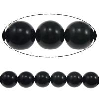 Musta Obsidian Helmet, Pyöreä, luonnollinen, 8mm, Reikä:N. 1mm, Pituus:N. 15 tuuma, 5säikeet/erä, N. 46PC/Strand, Myymät erä