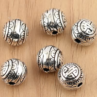 Thailand Sterling Silver Beads, Round, 8mm, Hole:Approx 1.5mm, 10PCs/Bag, Sold By Bag