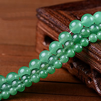 Green Aventurine Beads, Round, different size for choice, Sold By Lot