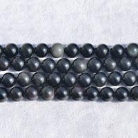 Musta Obsidian Helmet, Pyöreä, erikokoisia valinnalle, Pituus:N. 15 tuuma, Myymät erä