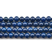 Natural Blue Agate Beads, Round, different size for choice, Sold Per Approx 15 Inch Strand
