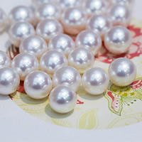 Akoya Cultured Pearl Beads, Akoya Cultured Pearls, Round, natural, white, 8.5-9mm, Hole:Approx 0.8mm, Sold By PC
