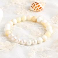 браслеты из гигантского моллюска, морское ушко, с южноморская ракушка, Круглая, природный, 8mm, Продан через Приблизительно 7.5 дюймовый Strand