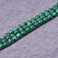 Natural Malachite Beads Round Hole:Approx 1-2mm Length:Approx 15 Inch
