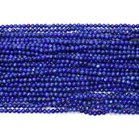 Koraliki Lapis Lazuli, Lapis lazuli naturalny, Koło, różnej wielkości do wyboru, otwór:około 0.5mm, długość:około 16 cal, sprzedane przez wiele