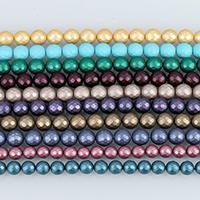 Бусины из ракушек с Южного моря, южноморская ракушка, Круглая, натуральный, разный размер для выбора & граненый & глазированный, Много цветов для выбора, Оценка А.А., отверстие:Приблизительно 0.5-1.5mm, Продан через Приблизительно 16 дюймовый Strand