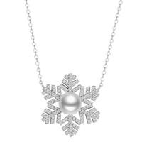 Кубический циркон микро проложить латуни ожерелье, Латунь, с Стеклянный жемчуг, Снежинка, плакированный настоящим серебром, Овальный цепь & инкрустированное микро кубического циркония & Женский, не содержит свинец и кадмий, 28mm, Продан через Приблизительно 17.5 дюймовый Strand