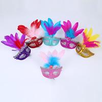 Fashion Party Mask, пластик, Связанный вручную, для детей, разноцветный, 160x100mm, 5ПК/сумка, продается сумка