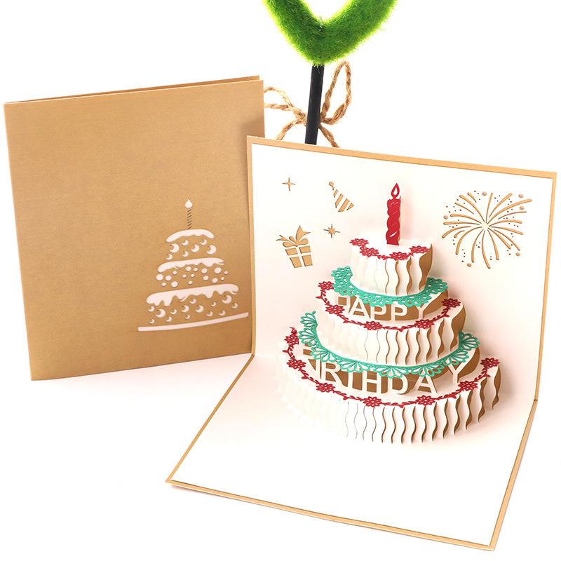 Открытка день, открытка раскладушка тортик